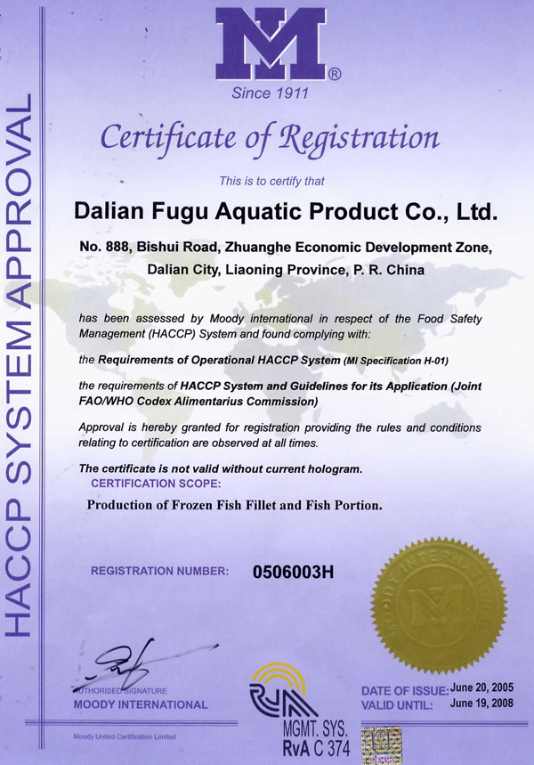 HACCP Certificate - Dalian Fugu Foods Co., Ltd.