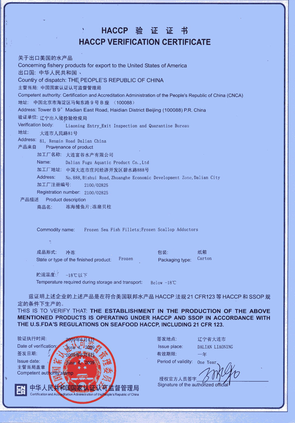 HACCP Verification Certificate - Dalian Fugu Foods Co., Ltd.