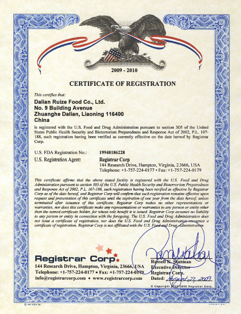 FDA Registration Certificate - Dalian Ruize Salmon Fillet Co., Ltd.